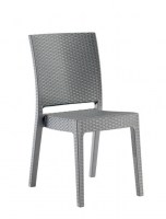 Nice Rattan Chair Grey