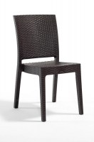 Nice Rattan Chair Brown